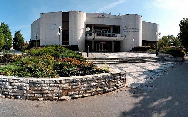 A Komáromi Jókai Színház