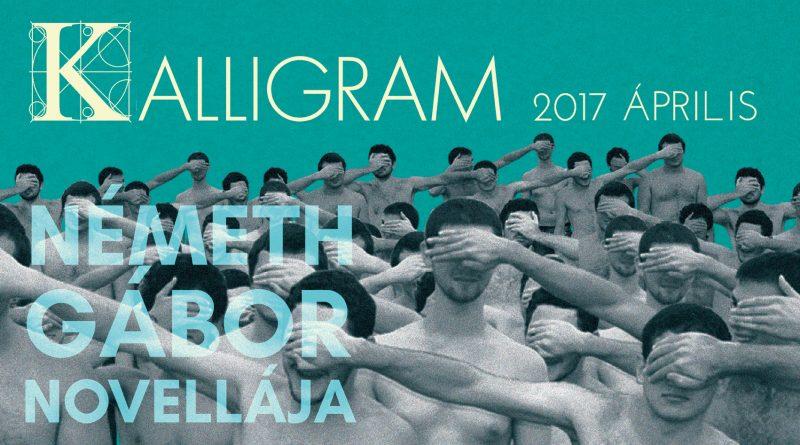 Kalligram 2017/4